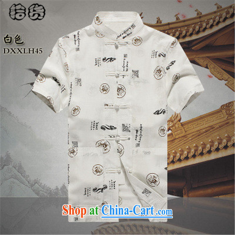 Pick up the 2015 summer, China Tang is half sleeve retro-charge stamp duty shirt and middle-aged men's short-sleeved relaxed casual shirt large, white 190