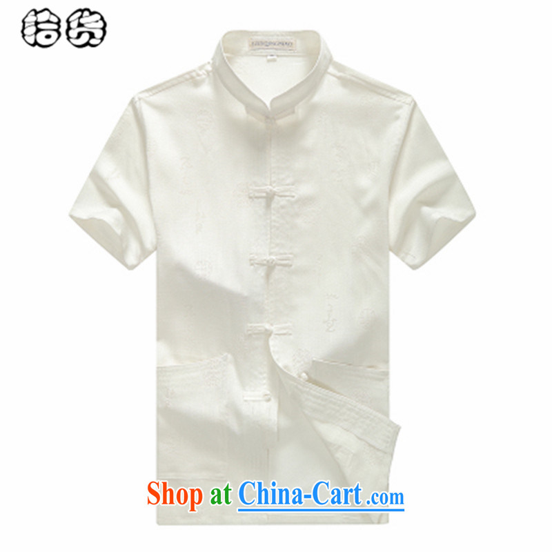 Pick up the 2015 summer, middle-aged and older short-sleeved Chinese T-shirt middle-aged men China wind half sleeve shirt relaxed lounge large numbers of his father with his grandfather summer white 185