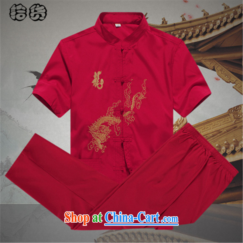 Pick up the 2015 summer, men's jackets China wind short-sleeve Cotton Men's father is Chinese, served loose the code older casual Chinese national Red 185