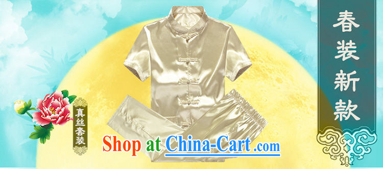 Mr. Lin 2015 summer, men's Tang is packaged summer short-sleeved large, middle-aged and older persons Dad men's loose the sericultural elderly men's grandfather Tang replace summer A black 185 pictures, price, brand platters! Elections are good character, the national distribution, so why buy now enjoy more preferential! Health