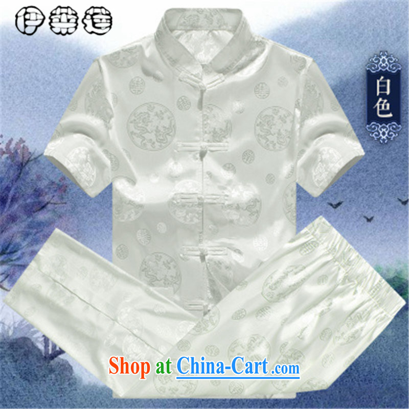 Mr. Lin 2015 summer, men's Tang is included in the kit older persons father short-sleeved loose large numbers of elderly with clothes with Grandpa Han-summer yellow 185, Mr. Helene elegance (ILELIN), shopping on the Internet
