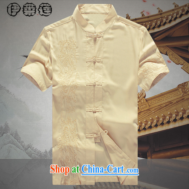 Mr. Lin 2015 summer, middle-aged and older men and Chinese short-sleeved shirt loose the code middle-aged men and ethnic costumes China wind casual half sleeve father yellow 190