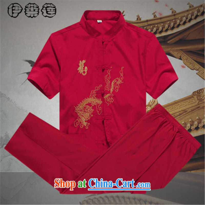 Mr. Lin 2015 summer, men's jackets China wind short-sleeved Cotton Men's father is Chinese, served loose the code older casual Chinese national black 185, Mr. HELENE ELEGANCE (ILELIN), online shopping