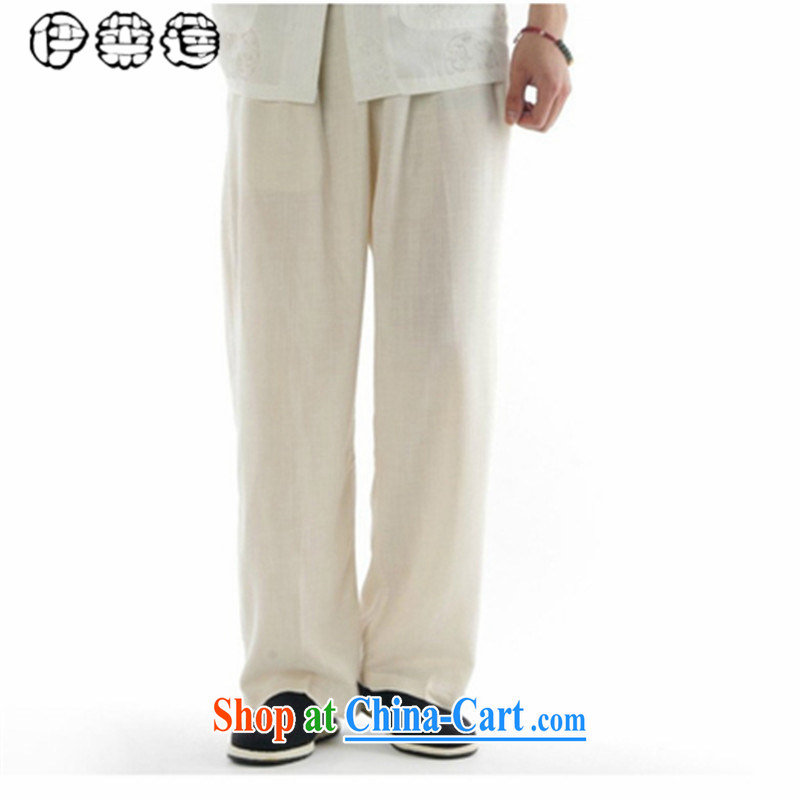 Mr. Lin 2015 Mr Ronald ARCULLI, Mr Henry Tang and the Honorable Ronald ARCULLI pants middle-aged loose the code elastic waistband trousers washable work pants father Tang fitted pants down m yellow 31