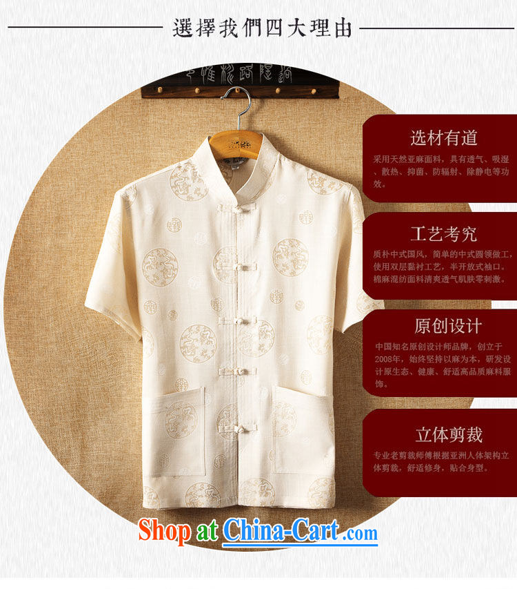Mr. Lin 2015 summer, middle-aged linen short-sleeve shirt men, for Chinese loose the code China wind shirt middle-aged and older, served his father yellow 185 pictures, price, brand platters! Elections are good character, the national distribution, so why buy now enjoy more preferential! Health