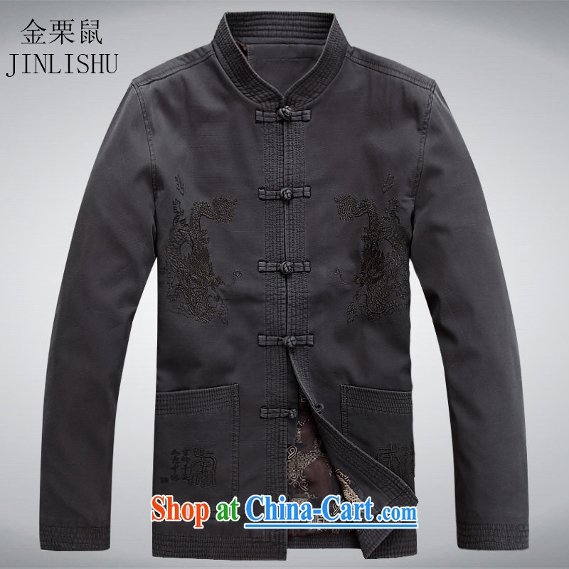 The chestnut mouse 2015 men's middle-aged and older new long-sleeved Tang is cool and relaxing morning Tai Chi practice national sand wash cotton Tang with dark gray XXXL