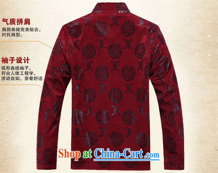 The chestnut mouse older persons Chinese jacket, older men's long-sleeved Chinese clothing hand-tie father replacing T-shirt maroon XXXL pictures, price, brand platters! Elections are good character, the national distribution, so why buy now enjoy more preferential! Health