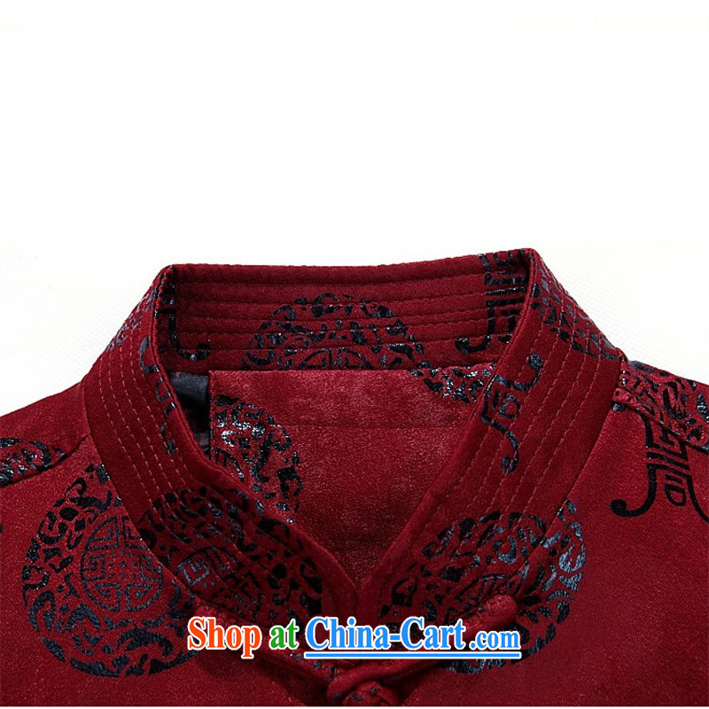 The chestnut mouse older persons Chinese jacket, older men's long-sleeved Chinese clothing hand-tie father replacing T-shirt maroon XXXL, the chestnut mouse (JINLISHU), shopping on the Internet