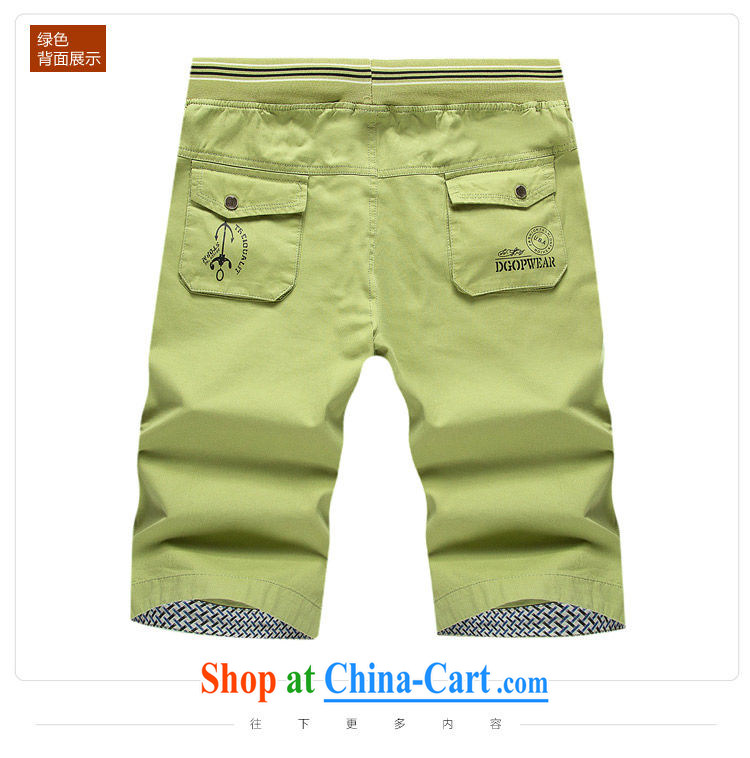 Mr. Lin 2015 Mr Ronald ARCULLI, middle-aged men's Shorts summer Dad loaded tension, loose trousers large, middle-aged and older persons and casual 5 beach shorts green 4 XL pictures, price, brand platters! Elections are good character, the national distribution, so why buy now enjoy more preferential! Health