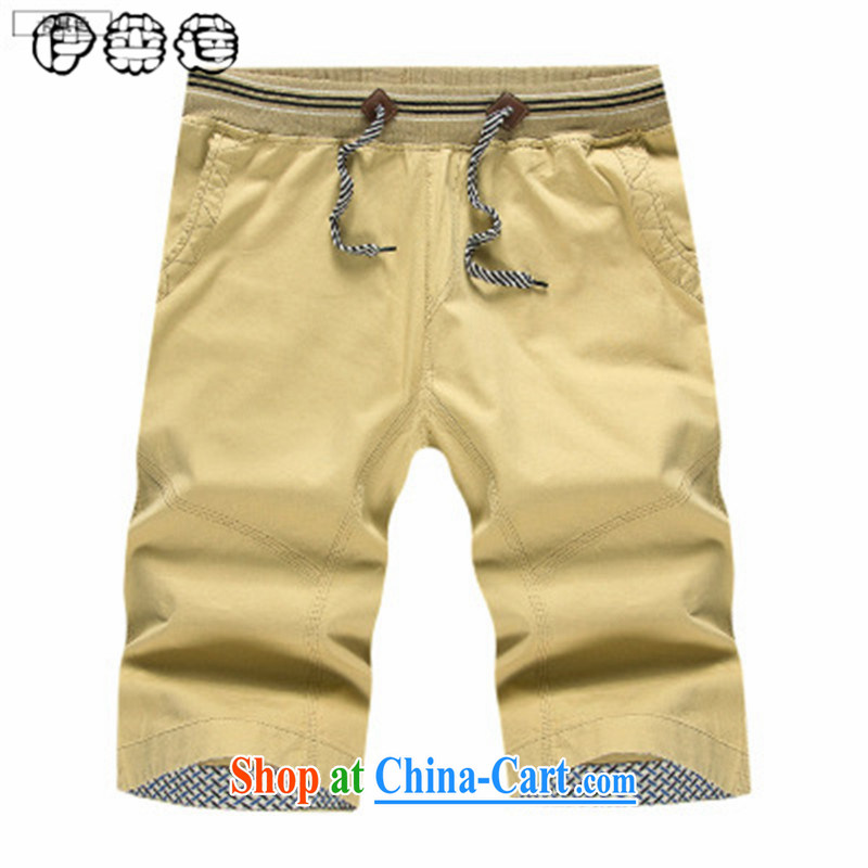 Mr. Lin 2015 summer, middle-aged men's Shorts summer father with elasticated trousers, loose the code middle-aged and older persons and casual 5 beach shorts green 4 XL, Mr. HELENE ELEGANCE (ILELIN), shopping on the Internet