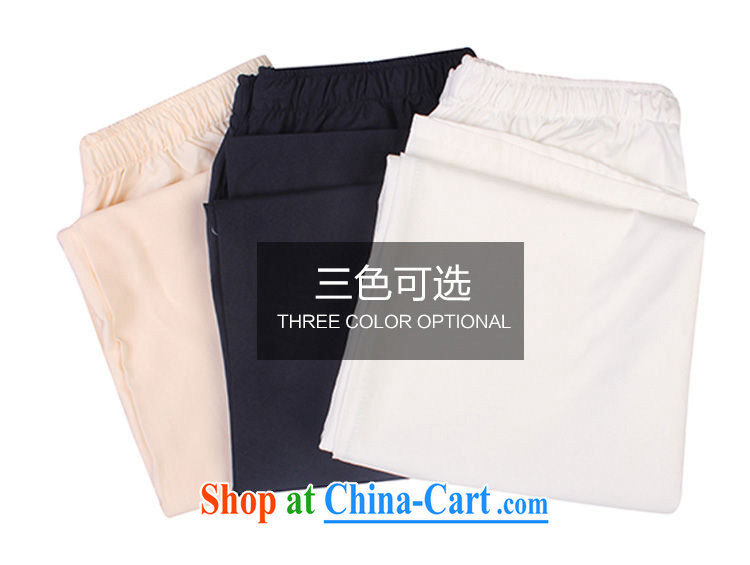 Mr. Lin 2015 summer, men's loose the code pants middle-aged trousers cotton home casual trousers and middle-aged and older persons practicing trousers China wind pink 31 pictures, price, brand platters! Elections are good character, the national distribution, so why buy now enjoy more preferential! Health