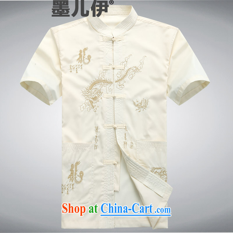 Middle-aged and older men's T-shirt XL father replace summer Chinese Chinese man shirt half sleeve T-shirt Father's Day Gift beige XXXL
