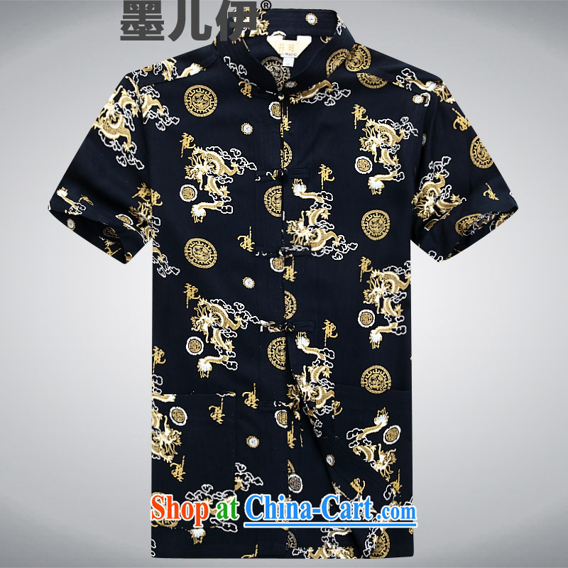 2015 new from hot half sleeve T-shirt, for men's short-sleeved Tang black XXXL