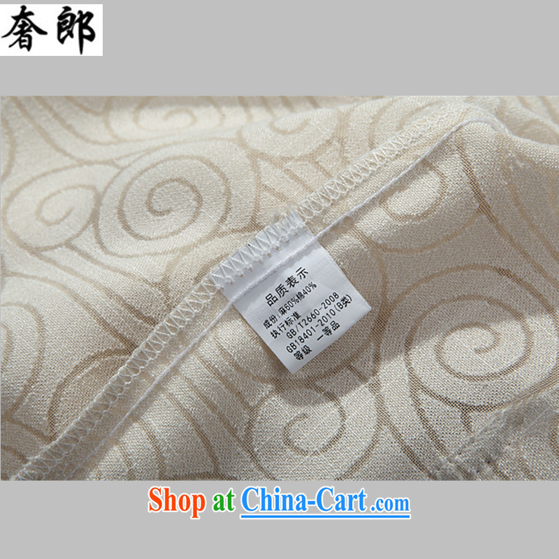 Luxury health New Products men's linen Chinese men and a short-sleeved, for summer wear cotton Ma T-shirt men and Chinese Han-men and national costumes China wind, elderly father T-shirt with white XXXL, extravagance, and shopping on the Internet