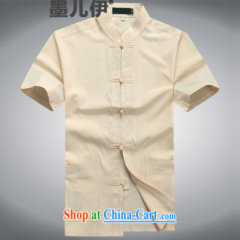 2015 New Men's Chinese short-sleeved shirt Chinese clothing summer shirts, older beige XXXL