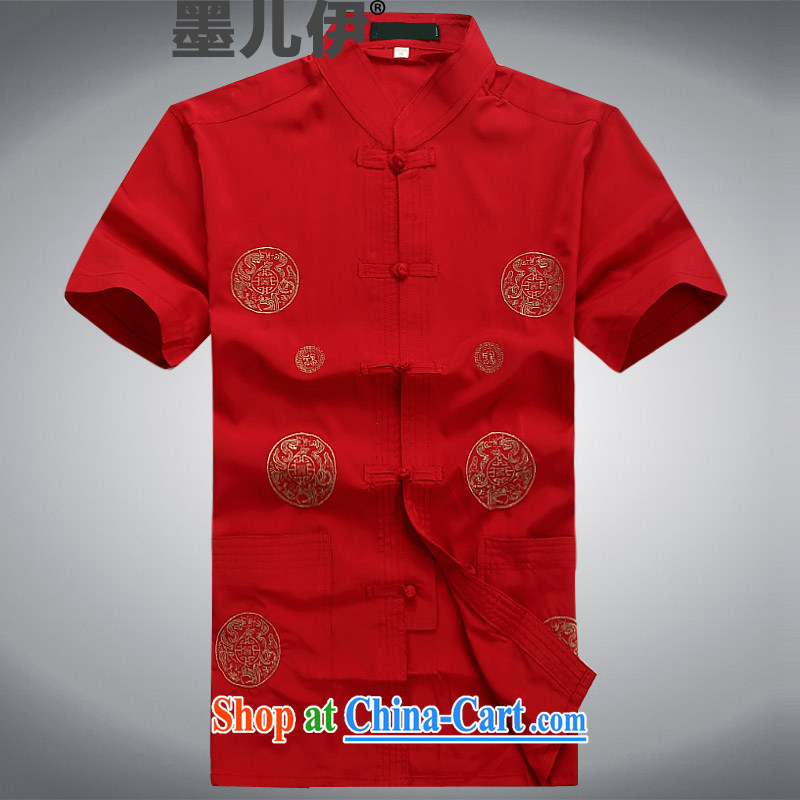 Chinese men and a short-sleeved summer new short-sleeved Tang in older men's exercise clothing Tai Chi uniforms red L