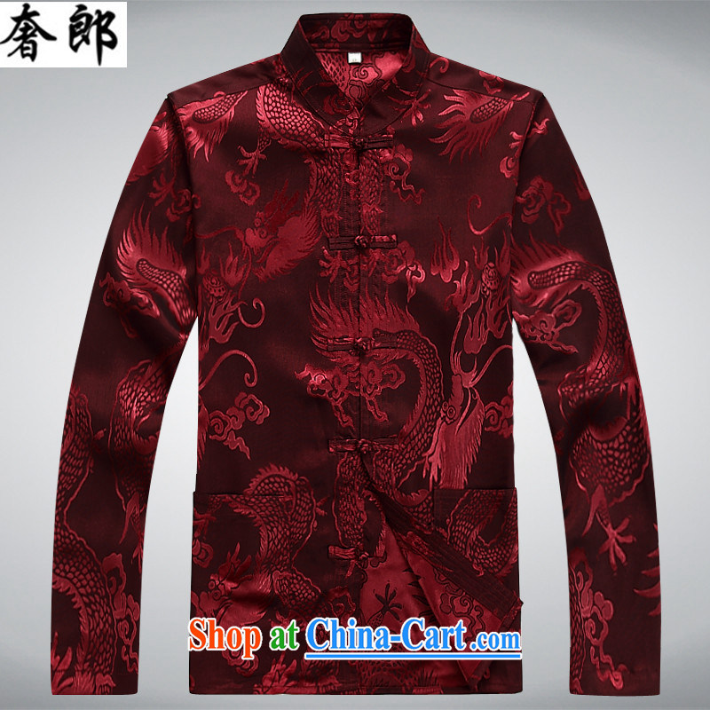 Luxury health China wind spring and summer silk, older ethnic Han-Chinese men's long-sleeved T-shirt and pants Dad loaded shirt China wind manual tray snap jogging serving Nepal Red S
