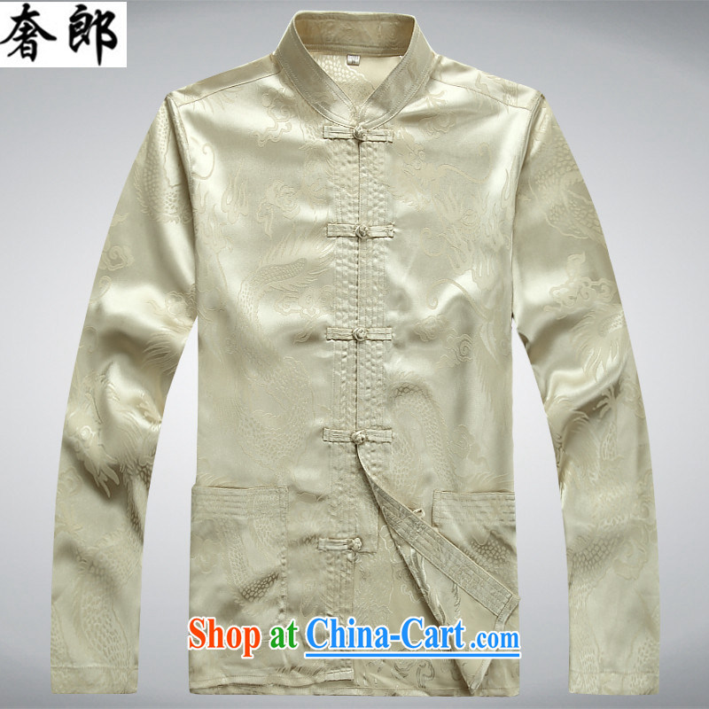 Luxury health summer men's jackets China wind long-sleeved silk the boy's father is Chinese, served older persons Chinese nation for improved leisure Chinese Kit beige kit S