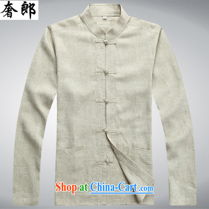 Luxury health 2015 New Year in the Spring and Autumn and the Kung Fu is Chinese Han-Chinese father loose exercise clothing traditional lounge, for kit beige kit S