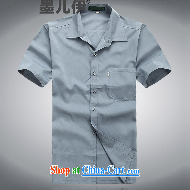 Middle-aged and older men's summer wear lapel short sleeved T-shirt relaxed Dad T-shirt business and leisure father half sleeve T-shirt.
