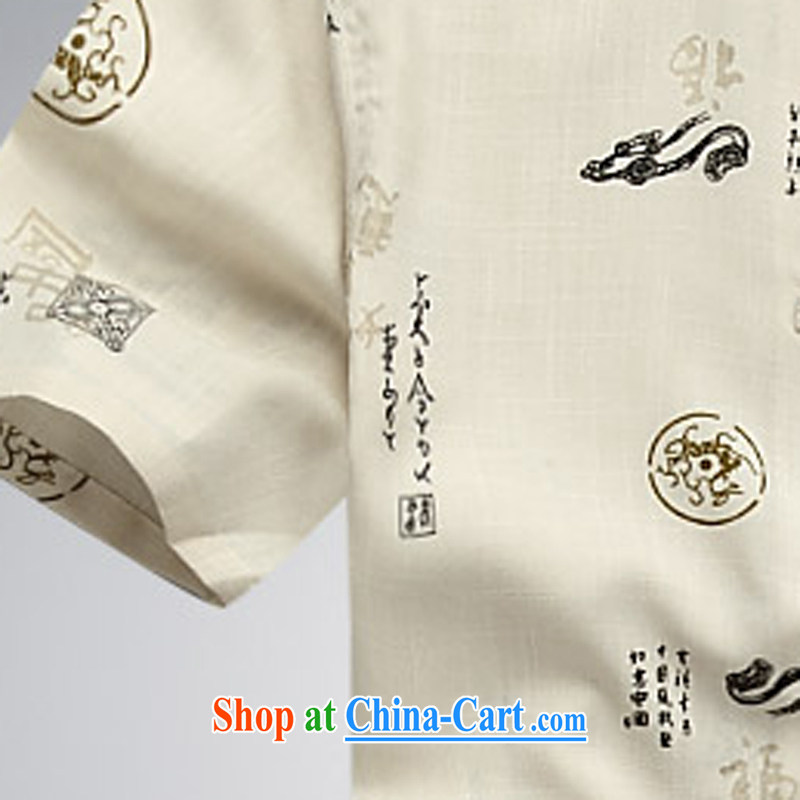 The older men's short-sleeved summer Chinese cotton Chinese T-shirt beige XXXL, the child (MORE YI), shopping on the Internet