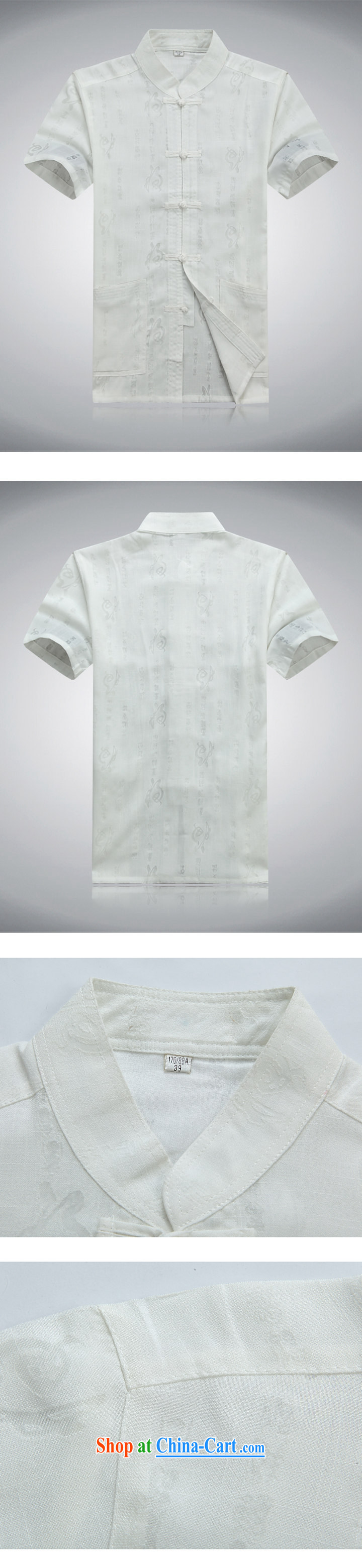 MR HENRY TANG with a short-sleeved men's summer, older persons linen Tang replace short-sleeved men's Tang with short sleeve fitted dress and beige a M pictures, price, brand platters! Elections are good character, the national distribution, so why buy now enjoy more preferential! Health