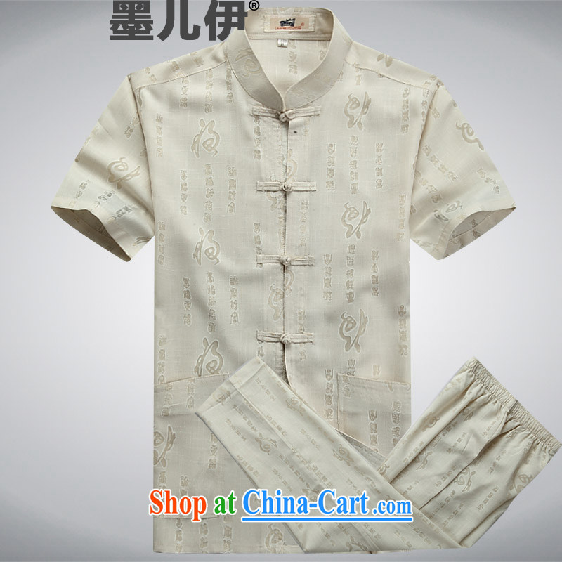 MR HENRY TANG replace short-sleeved men's summer older persons in linen Tang replace short-sleeved men Tang with short-sleeve kit national costumes male beige a M
