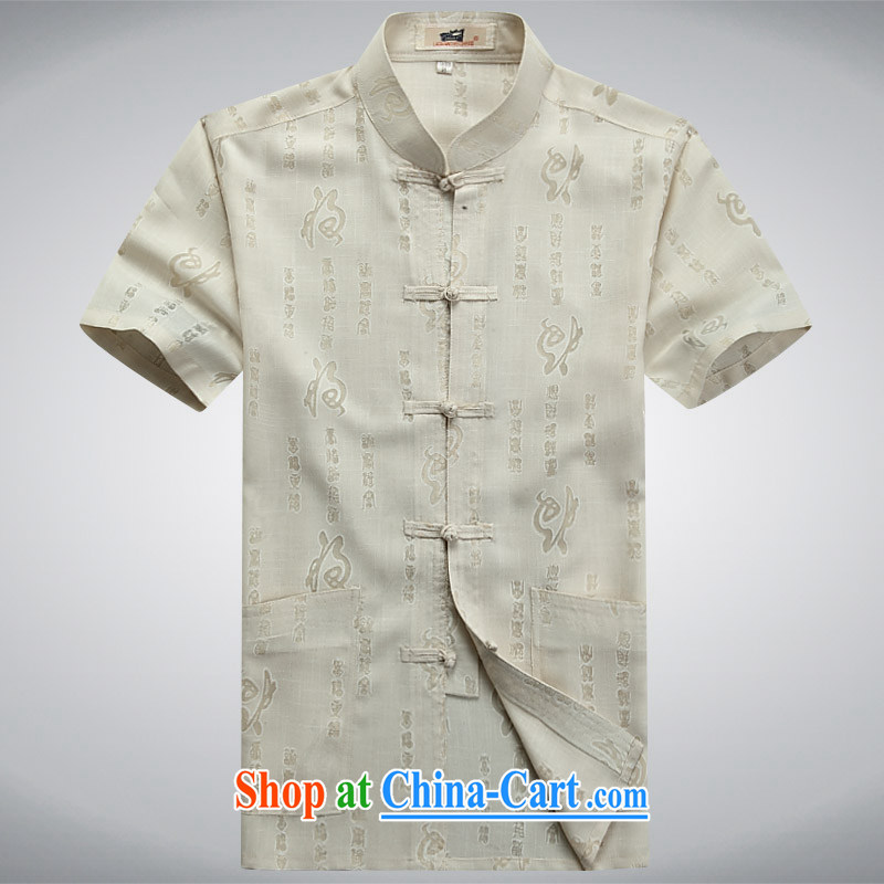MR HENRY TANG with a short-sleeved men's summer wear, older persons linen Tang replace short-sleeved men's Tang is a short sleeve with national costumes male beige A M, the child (MORE YI), shopping on the Internet