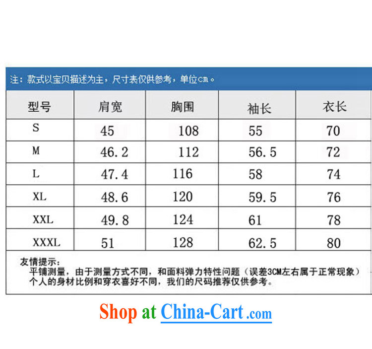 100 brigade BaiLv summer stylish thin, for comfortable long-sleeved tray snap Leisure package black M pictures, price, brand platters! Elections are good character, the national distribution, so why buy now enjoy more preferential! Health