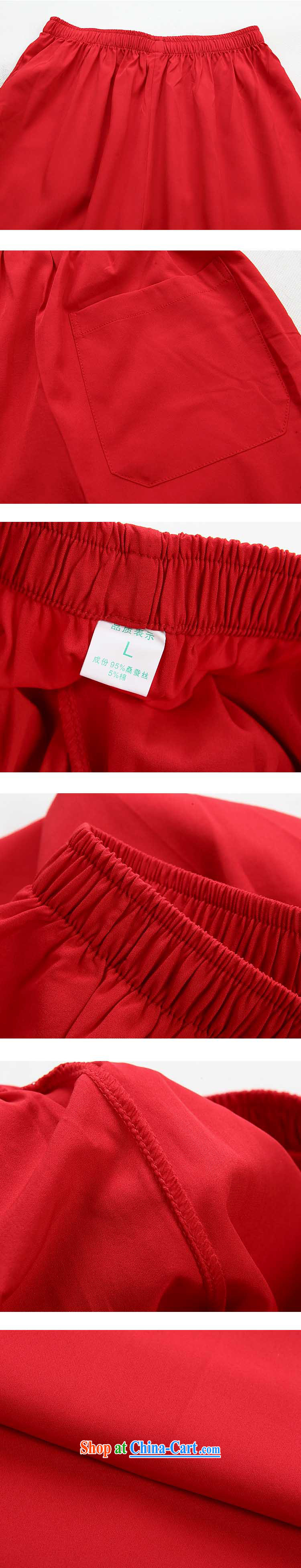100 brigade BaiLv summer stylish thin, for comfortable long-sleeved tray snap Leisure package red L pictures, price, brand platters! Elections are good character, the national distribution, so why buy now enjoy more preferential! Health