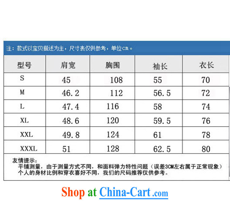 100 brigade BaiLv summer stylish thin, for comfortable long-sleeved tray snap leisure Package white XXXL pictures, price, brand platters! Elections are good character, the national distribution, so why buy now enjoy more preferential! Health