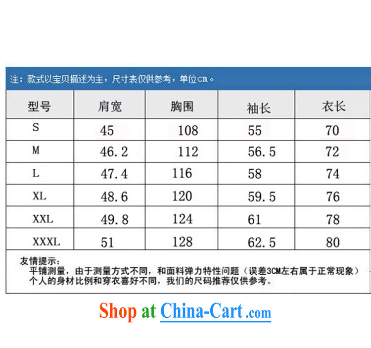 100 brigade BaiLv summer stylish thin, for comfortable long-sleeved tray snap Leisure package red S pictures, price, brand platters! Elections are good character, the national distribution, so why buy now enjoy more preferential! Health