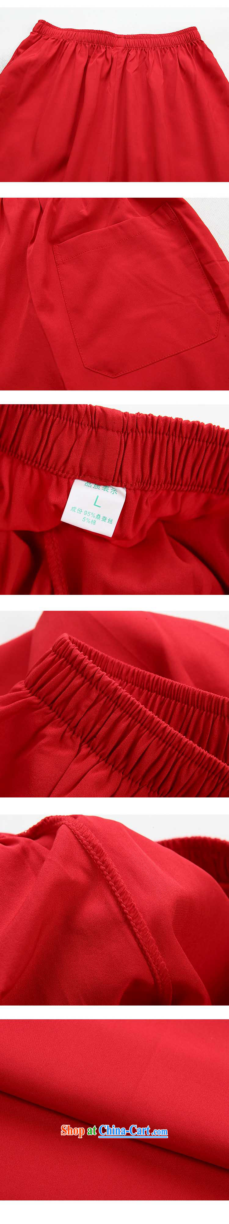 100 brigade BaiLv summer stylish thin, for comfortable long-sleeved tray snap Leisure package red XXL pictures, price, brand platters! Elections are good character, the national distribution, so why buy now enjoy more preferential! Health