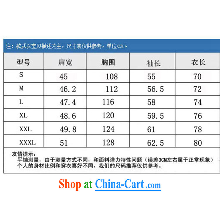 100 brigade BaiLv summer stylish thin, for comfortable long-sleeved tray snap leisure Package white XL pictures, price, brand platters! Elections are good character, the national distribution, so why buy now enjoy more preferential! Health