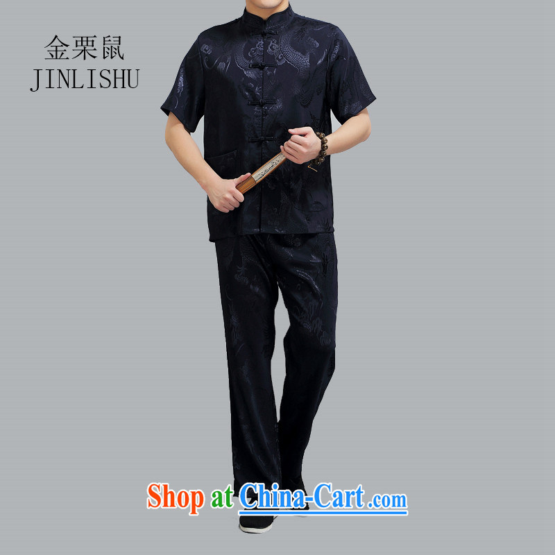 The chestnut mouse men's short-sleeved middle-aged and older Chinese summer T pension older persons summer China wind men's Chinese Kit blue 4 XL