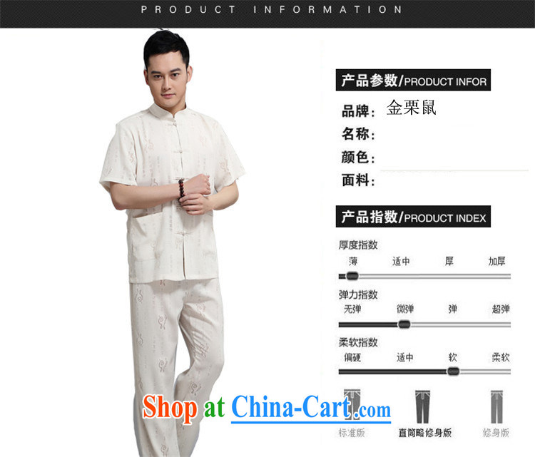 The poppy in the older Chinese package men's T-shirt Dad replace Tang replace older persons short-sleeve kit, beige 4XL pictures, price, brand platters! Elections are good character, the national distribution, so why buy now enjoy more preferential! Health