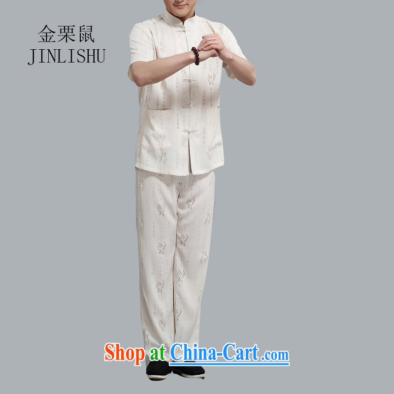 The chestnut Mouse middle-aged and older Chinese package men's short-sleeved shirt Dad loaded Tang replace older persons short-sleeve kit, beige 4XL