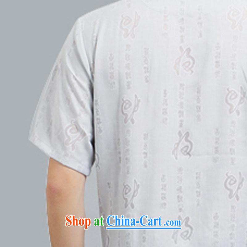 The poppy in the older Chinese package men's T-shirt Dad replace Tang replace older persons short-sleeve kit, beige 4XL, the chestnut mouse (JINLISHU), and, on-line shopping