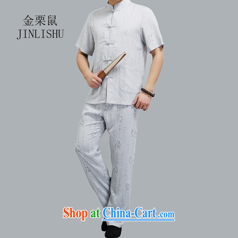 Kim Jong-il chestnut mouse, older summer Chinese men's short-sleeve kit China wind Han-tai chi uniforms kung fu shirt cyan 4 XL