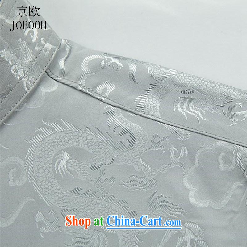 Putin's European Summer Han-thin short-sleeved Chinese package older men the code Chinese shirt gray blue Kit XXXL/190, Beijing (JOE OOH), shopping on the Internet