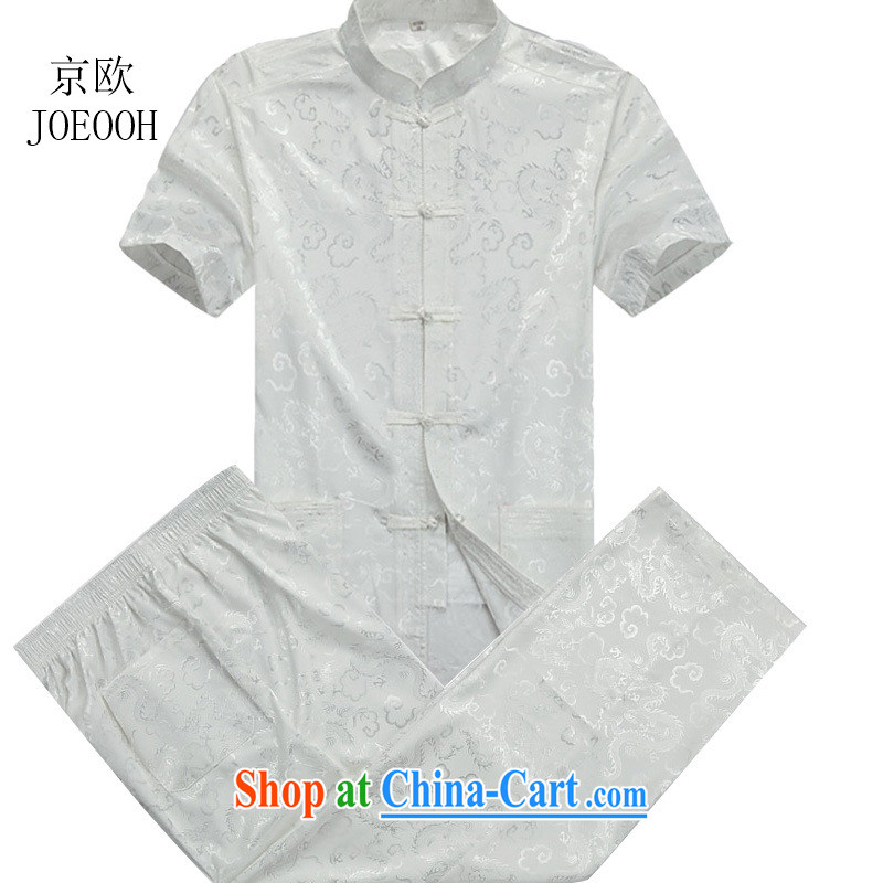 Putin's Euro 2015 cynosure Han-short-sleeved Tang fitted T-shirt, old men summer package the code beige Kit XXXL_190