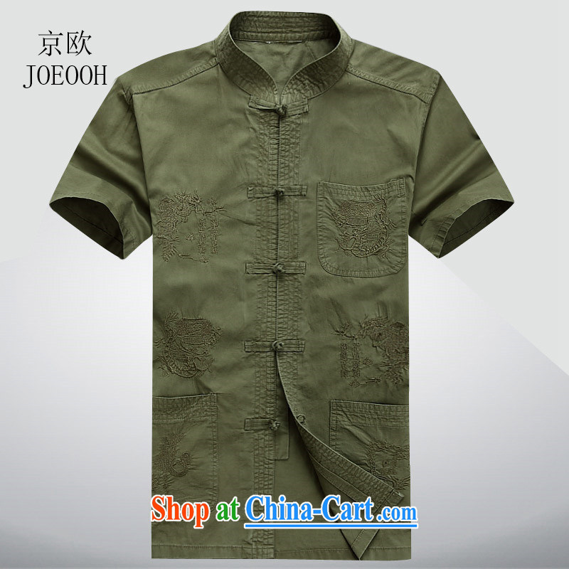 Putin's European Bamboo Charcoal cotton short-sleeved Chinese T-shirt Chinese leisure men, older Chinese wind summer, leading the charge-back shirt dark green XXXL/190