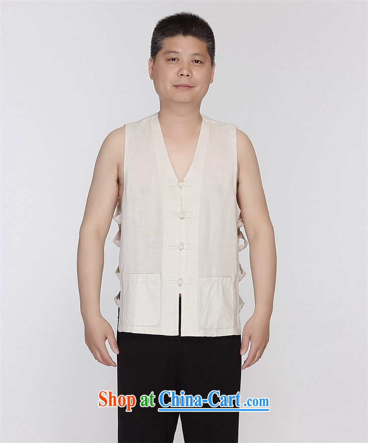 Vladimir Putin in the older summer men and a Chinese vest Tang replace the shoulder the folder cool T-shirt attracted breathable T-shirts beige XXXL pictures, price, brand platters! Elections are good character, the national distribution, so why buy now enjoy more preferential! Health