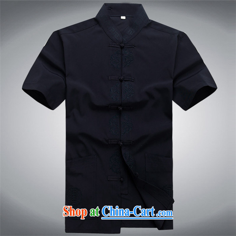 Vladimir Putin in the older summer new short-sleeved Tang replace Kit men leisure large, half sleeve shirt men's Red Kit XXXL/190 pictures, price, brand platters! Elections are good character, the national distribution, so why buy now enjoy more preferential! Health