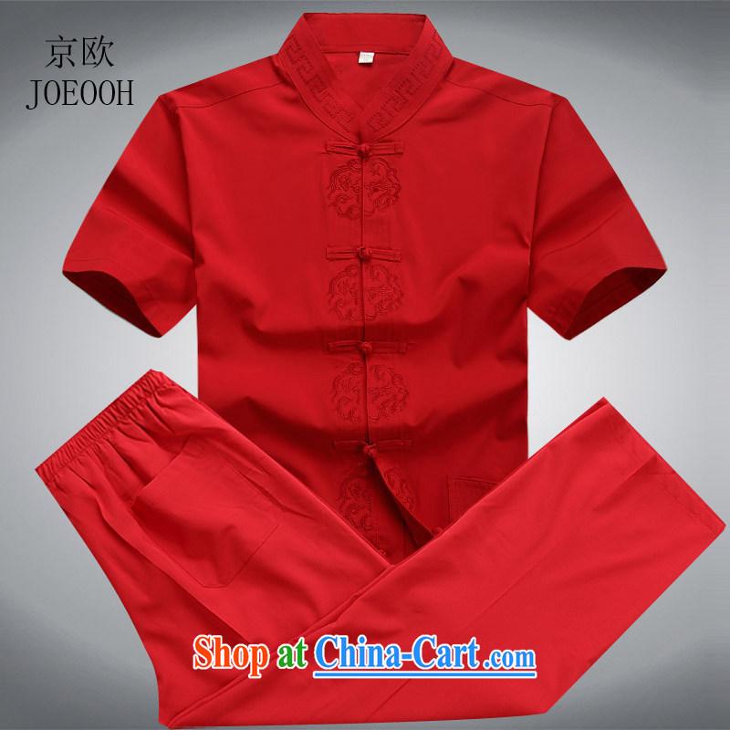 Vladimir Putin in Europe older summer new short-sleeved Tang replace Kit men's leisure the code half sleeve shirts and red kit XXXL/190, Beijing (JOE OOH), shopping on the Internet