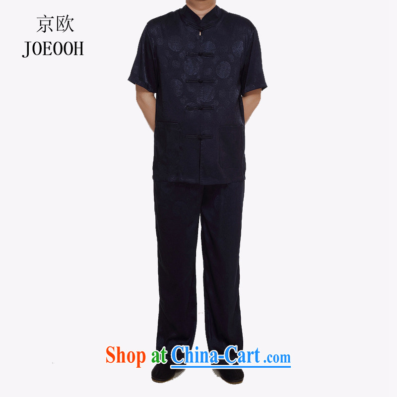 Vladimir Putin in the older men the Snap national costumes China wind Tang is set up for improved leisure short-sleeved Chinese blue XXXL