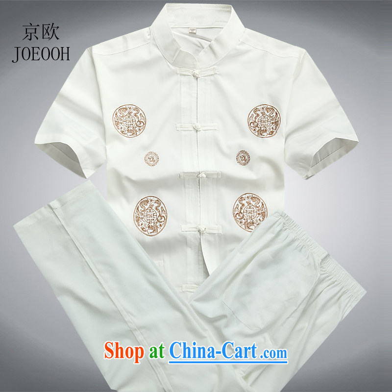 Putin's European men's middle-aged and older Chinese package summer, short-sleeved thin Tang with summer white package XXXL/190