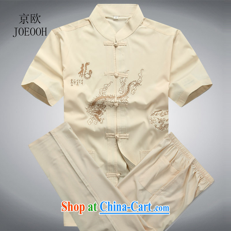 Europe's new summer men's Chinese short-sleeved Tang package installed in the Men's old father with national beige Kit XXXL_190