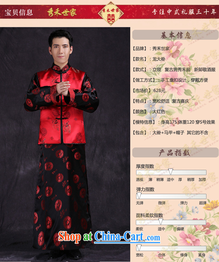 Su-wo saga dramas set new unbroken service men's wedding dress retro married Yi male bows dress improved costumed show reel, a big hat use 3 sets of picture color L pictures, price, brand platters! Elections are good character, the national distribution, so why buy now enjoy more preferential! Health