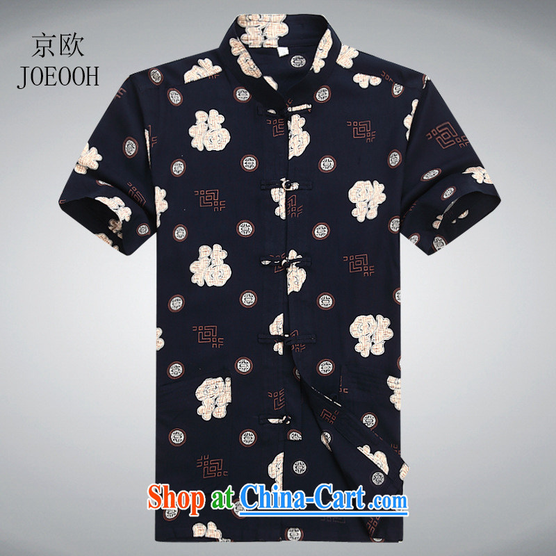Beijing in the older men with short summer Cotton Men's Chinese short-sleeved T-shirt Grandpa loaded Chinese-buckle clothing black XXXL/190
